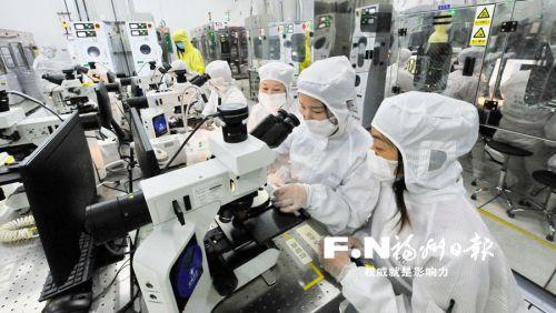 """福州高新區光電生態產業鏈""""脈動""""強勁"""