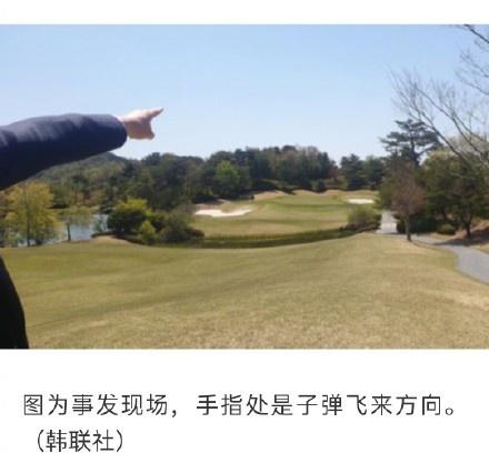 韓女子高爾夫球場遭爆頭 陸軍射擊場距離1.4公里