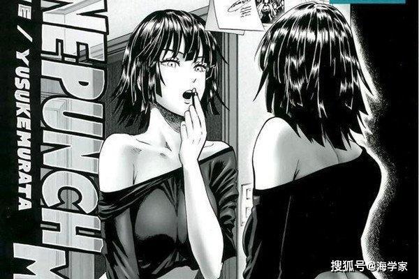 一拳超人174話:4個路人妹子顏值不遜于女主,村田為什么這么會?