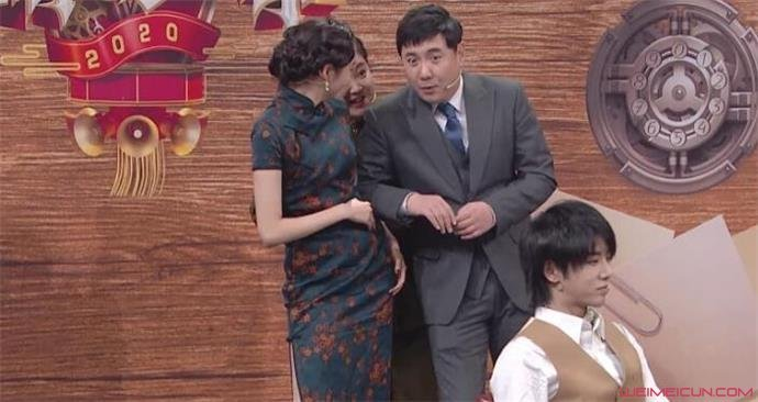 沈腾和贾玲第一次见到腰什么梗什么意思 详细经过现场图太逗了