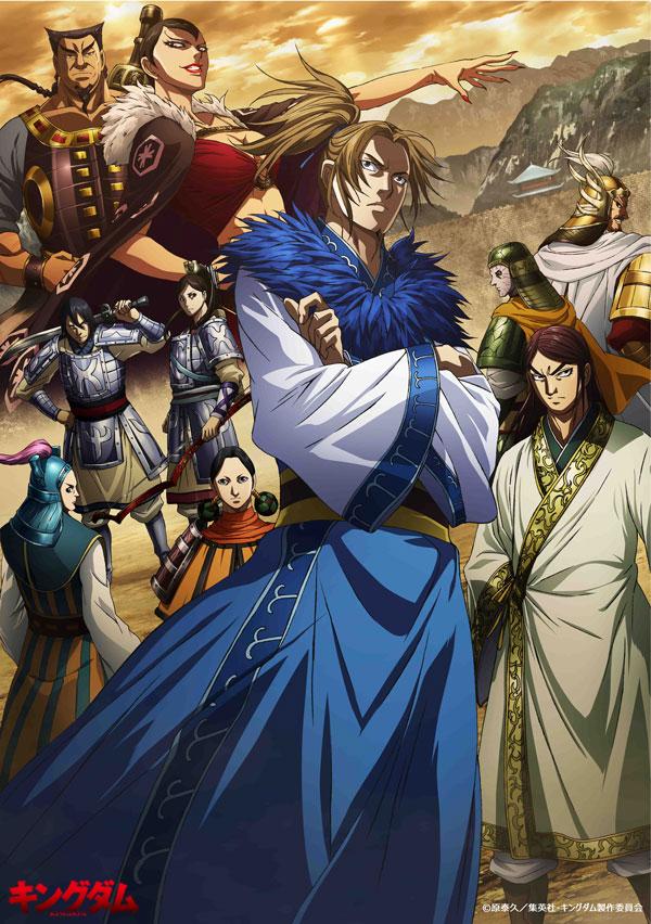受疫情影响 动画《王者天下》第3季从第5话开始延期