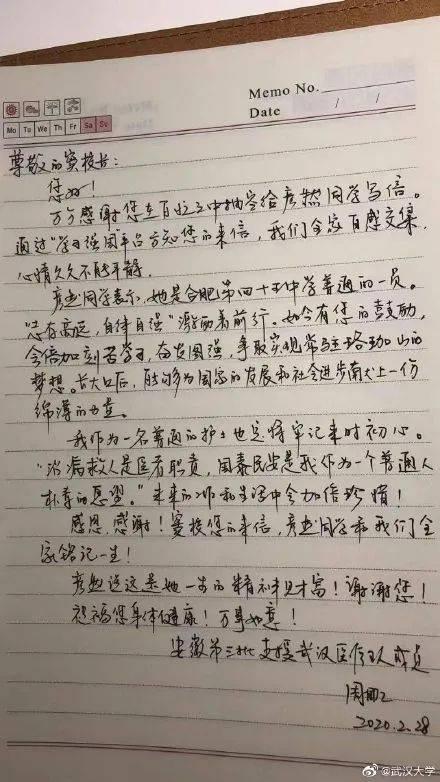 催女兒寫作業的援鄂護士確診癌癥 具體詳情始末曝光網友紛紛加油打氣
