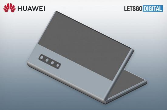 華為折疊屏手機專利:攝像頭不打孔 屏占比更高