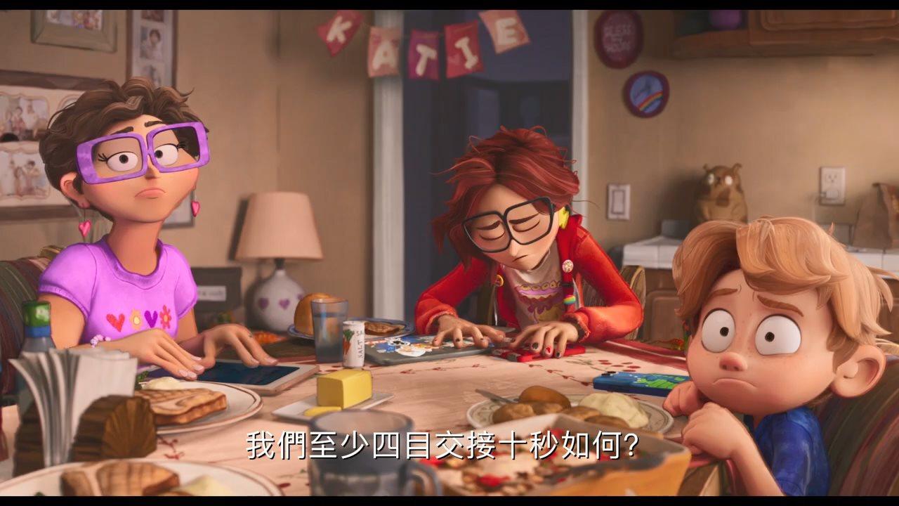 索尼動畫電影《智能大反攻》10月23日上映
