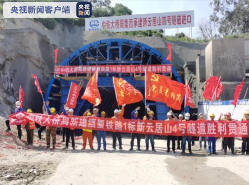 福廈高鐵福州段首條高風險雙線隧道順利貫通