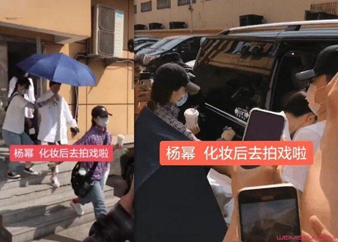杨幂黑脸扔伞被骂垃圾怎么回事 详细经过现场图真相揭秘令人意外