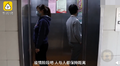 黑龍江規定乘電梯背對背站立怎么回事?黑龍江疫情防控措施還有哪些
