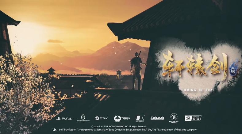 《軒轅劍柒》首個場景演示視頻公開 魯班遺跡再現 今年內發售