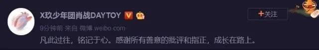 肖战视频专访回应争议 肖战227事件始末详情回顾 肖战2020最新消息