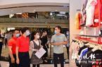 福州晋安岳峰镇党委书记、镇长直播带货 超200万人次观看