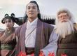 新倚天屠龙记电影阵容都有谁 新倚天屠龙记电影什么时候上映