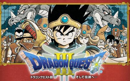 玩家评选《勇者斗恶龙》历代人气排行 DQ11排第3
