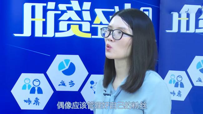 肖战视频专访回应争议说了什么?肖战ao3事件227大团结始末 肖战最新消息(2)