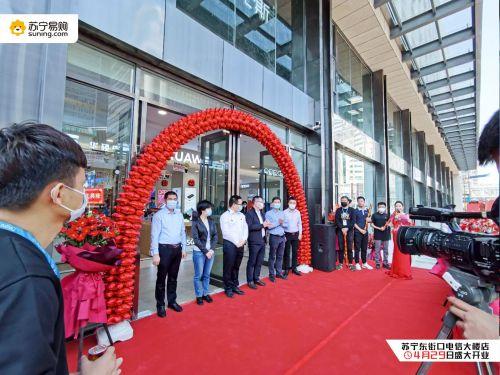 福州苏宁引领商圈智慧零售,送千万消费劵