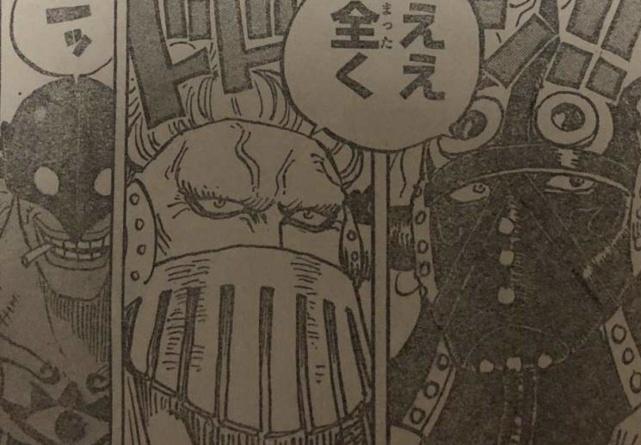 海贼王979话最新情报分析:最强SMILE登场,KING调不动飞六胞