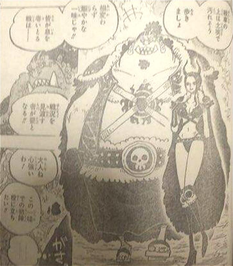 """海贼王979话鼠绘汉化:罗宾称甚平很成熟,路飞又要引起""""大骚动"""""""