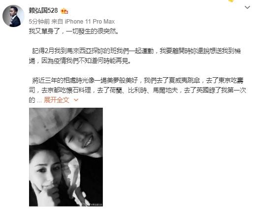 赖弘国回应离婚说了什么 阿娇离婚原因事件始末详情