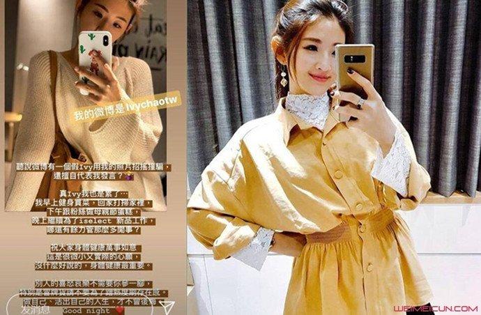 【最新】赖弘国前妻辟谣 赖弘国前妻是谁第一任老婆个人资料照片