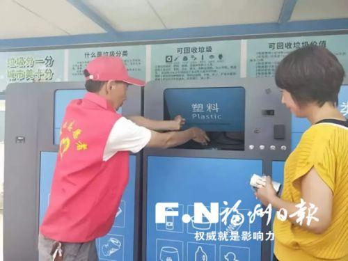 乡村志愿者指导村民进行垃圾分类。(福清市影像中心供图)