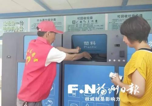 福清:垃圾不落地 乡村颜值增