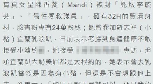 【欢娱】罗志祥多人运动什么意思?网红曝罗志祥泳池趴内幕