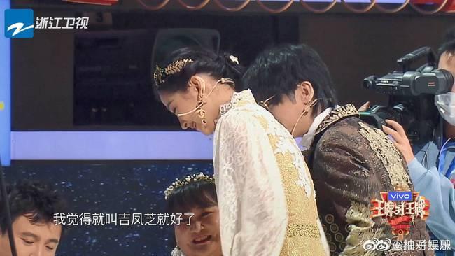 吉娜喜提中文名吉凤芝 吉凤芝是什么意思土味名字谁给起的详情曝光
