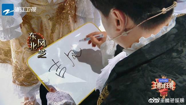 【欢娱】吉娜喜提中文名吉凤芝 吉凤芝是什么意思土味名字谁给起的详情曝光