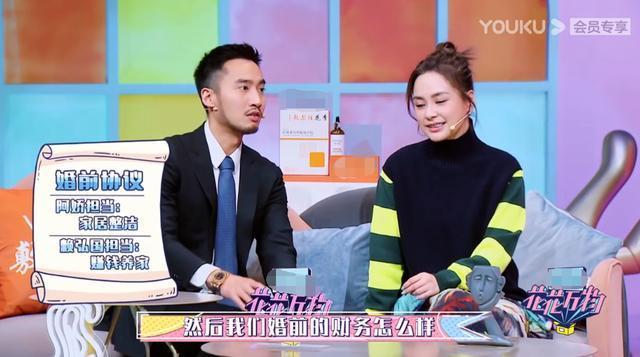 【欢娱】闺蜜曝阿娇离婚原因!到底是阿娇不爱赖弘国还是赖弘国太爱玩了