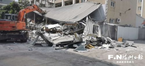 仓山区执法人员动用机械拆除一处违建。(仓山区城管局供图)