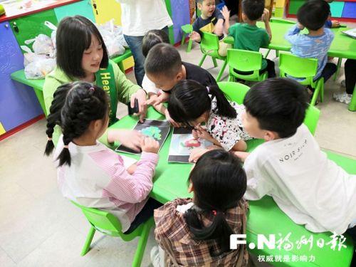 绿闽青年志愿服务中心的志愿者与孩子们一起做生态环保游戏。(受访者供图)