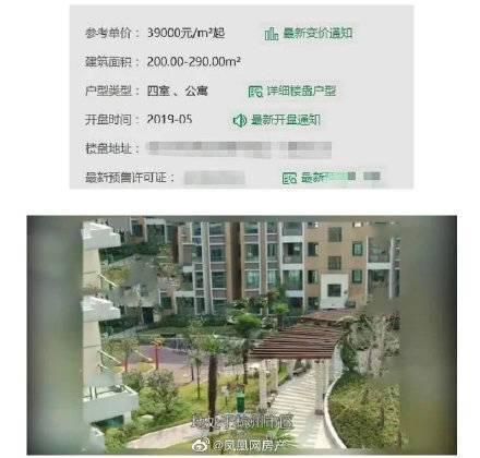 薇娅豪宅曝光地址在哪 薇娅身家揭秘做直播一年能赚多少钱