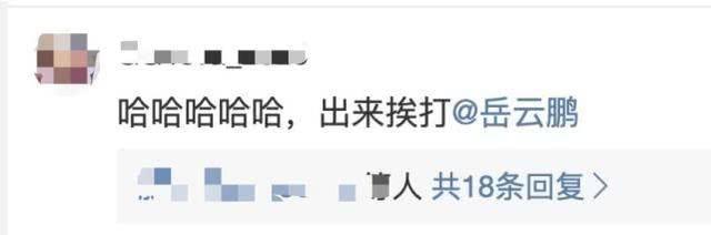 张钧甯回应被岳云鹏说不红 女神还是高情商啊!