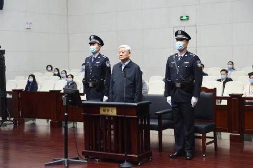 陕西省委原书记赵正永受贿案一审开庭 具体详情现场图曝光