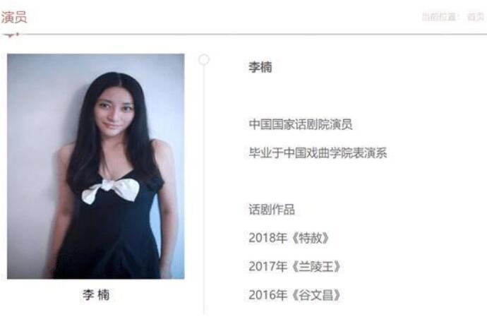 话剧演员李楠去世原因是什么?话剧演员李楠个人资料