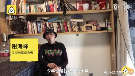 汶川地震失腿少年谢海峰苦练成舞王 疫情期间没一场演出
