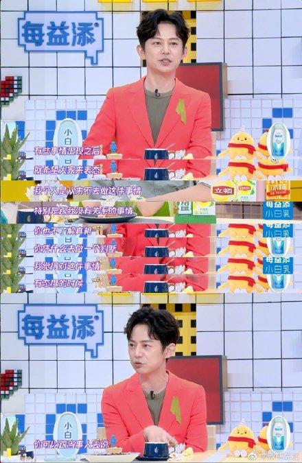 何炅郭敬明郑爽谈公开表态说了什么 郭敬明郑爽拜托了冰箱是哪一期
