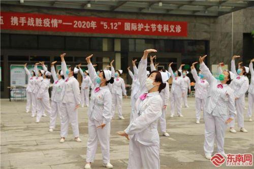 福建各地举行活动庆祝国际护士节 致敬白衣天使
