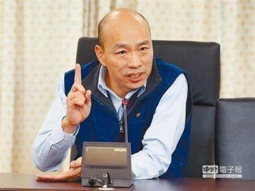 台网友:韩国瑜不贪污已赢过很多人 请高雄人好好珍惜!
