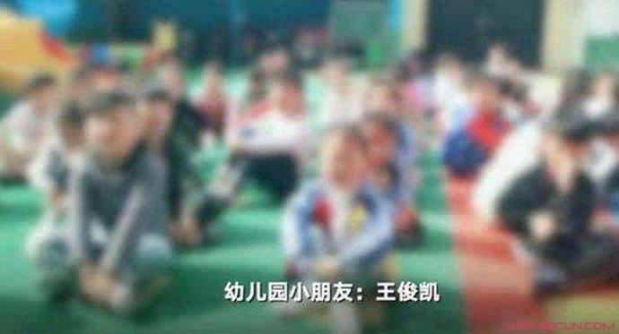 让孩子应援王俊凯幼师已辞退 3前的事为什么如今才曝光令人匪夷所思