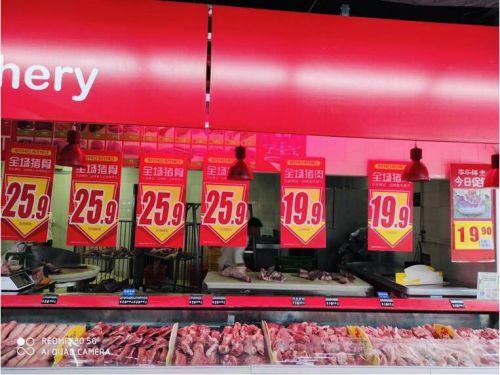 """福建家乐福猪肉价格""""大跳水"""" 特惠价19.9元/斤"""