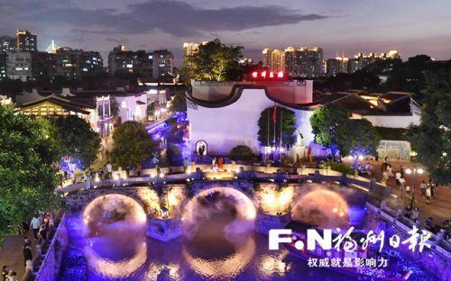 福州年内将建成一批市级夜色经济体验示范街区