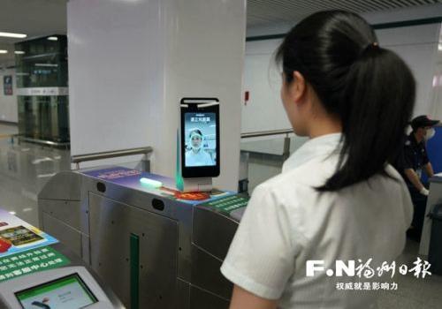 全国首个城市级人脸识别公共服务平台在福州上线