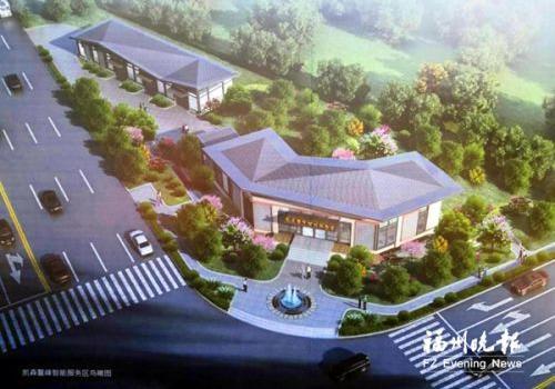 福州海峡金融商务区将添立体停车场