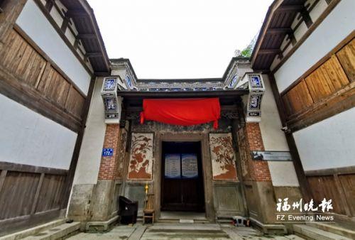 福州现存唯一武状元府修复 将作为市美术馆新馆