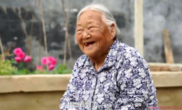 92岁奶奶骑三轮带30岁孙子兜风什么情况 具体详情画面曝光真是太可爱了