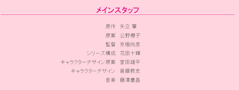 《Love Live!》新动画5位角色造型公开 还有新视觉图!