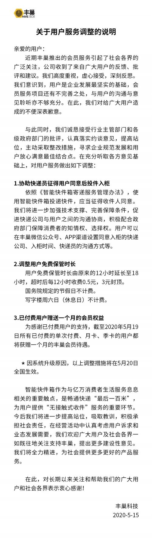 上海松江区华宝牌空调维修部