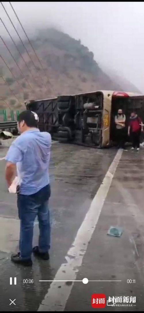 四川一客车高速侧翻6死30伤怎么回事?现场图曝光事故原因是什么