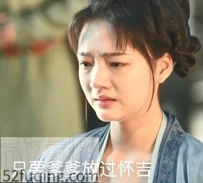 清平乐赵徽柔结局是怎么死的 李玮为什么受到牵连