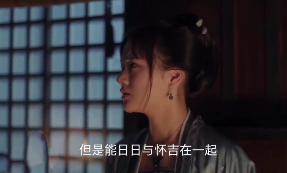清平乐怀吉身世揭秘结局是什么?清平乐徽柔怀吉最终有在一起吗